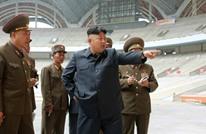كوريا الشمالية تطلق صاروخا باليستيا.. هكذا ردت واشنطن