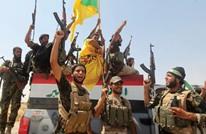 """مقتل قياديَّيْن في """"الحشد الشعبي"""" غربي الموصل"""
