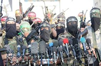 المقاومة الفلسطينية تقبض على عملاء يعملون في مؤسسات دولية
