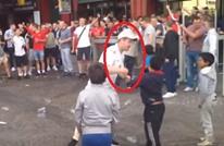 أنصار إنجلترا يشعلون مواقع التواصل بإهانة أطفال بفرنسا (فيديو)