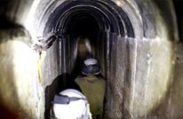 """إسرائيل تقول إنها وجدت حلا """"جذريا"""" لأنفاق حماس.. ما هو؟"""