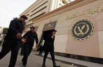 وشاية تتسبب بغلق مركز لتحفيظ القرآن واعتقال 3 نساء بمصر