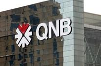 """""""البنوك"""" تقلص خسائر الشركات القطرية بالنصف الأول من 2016"""