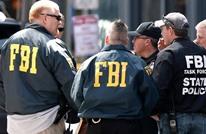 هؤلاء أخطر عشرة مطلوبين لـ(FBI) (صورة)
