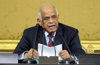 هل ينفذ عبد العال مخططا لتفريغ برلمان السيسي من المعارضة؟