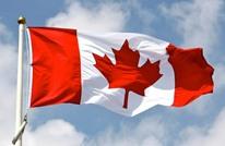 """كندا تكشف عن قائمة سلع أمريكية مشمولة بإجراءات """"انتقامية"""""""