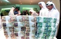 استثمارات بنوك قطر بالأسواق العالمية تتراجع لـ 18 مليار ريال