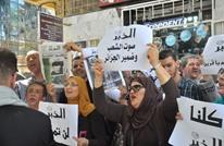 الجزائريون يخشون تضييقا أكبر بمجال الحريات
