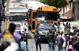 نقل 1282 فردا من عصابة في السلفادور من سجن لآخر تحت حراسة مشددة