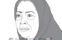 سيدة الأناقة والتركواز.. رئيسة إيران من باريس (بورتريه)