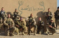 هل ستبقى القوى الدولية في سوريا بعد رحيل تنظيم الدولة؟