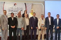 """""""ثوري مصر"""" يستنكر استئناف اجتماعات المجلس المصري الأوروبي"""