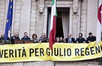 الآلاف بالشموع في ميلانو بذكرى مقتل ريجيني (شاهد)