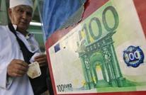 موجودات بنوك السعودية تفقد 42 مليار ريال