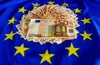 أوروبا تمدد العقوبات الاقتصادية على روسيا حتى نهاية يناير