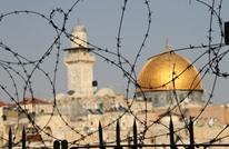 نقل السفارة الأمريكية للقدس مقابل ممثلية فلسطينية.. كيف؟