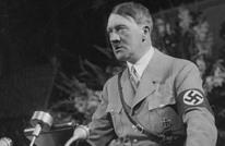 تعرف إلى اللوحة التي رسمها هتلر وستعرض بمزاد بألمانيا (صورة)
