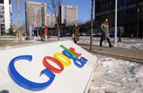 """""""غوغل"""" تفاجئ مستخدميها بأداة ترجمة فورية للمكالمات"""