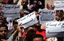 """تحركات احتجاجية بمصر رفضا للتنازل عن """"تيران وصنافير"""" للسعودية"""