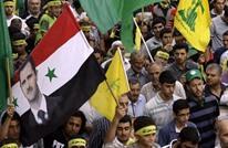 حفلات حزب الله واللطميات الإيرانية تغزو الساحل السوري