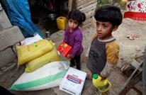 أكثر من عشرة ملايين طفل يمني بحاجة لمساعدات إنسانية