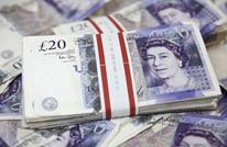 حبس بريطانية كانت متجهة للإمارات بتهمة غسل الأموال