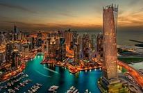 دراسة: دبي وأبوظبي ضمن أغلى 25 مدينة في العالم