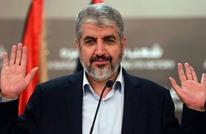 مشعل: صفقة القرن من إنتاج أنظمة عربية لإرضاء أمريكا وإسرائيل