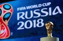 كيف اختارت روسيا تميمة مونديال 2018.. وما هي؟ (صورة)