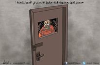 69 اختفاء قسريا حصيلة الانقلاب المصري خلال شهر يوليو