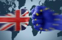 الاتحاد الأوروبي يعين مسؤولا للتفاوض حول آلية خروج بريطانيا