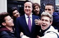 الشباب البريطاني غاضب بسبب تقرير كبار السن لمصيرهم