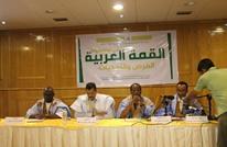 وزراء وسفراء سابقون بموريتانيا يصدرون نداء لقمة نواكشوط