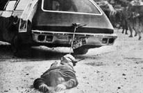 ذكرى الحرب الأهلية اللبنانية تجتاح شبكة الإنترنت