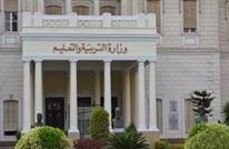 لأول مرة في مصر.. النظام يفشل في تنظيم امتحانات الثانوية