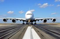"""شركة إماراتية تشتري 36 طائرة """"إيرباص"""".. كم تكلفتها؟"""