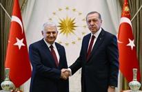 كاتبة تركية: تحضيرات لتغييرات بالحزب الحاكم ورئاسة البرلمان