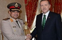 """مصر تشترط الاعتراف بـ""""30 يونيو"""" لعودة العلاقات مع تركيا"""