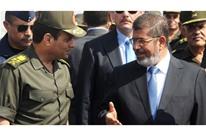 دعم مصر: صلح الإخوان واجب.. إسكندر: هدفه المد للسيسي