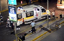 """حكم بالسجن """"المؤبد المشدد 46 مرة"""" ضد 6 أشخاص في تركيا"""
