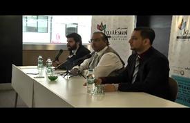 معرض للكتاب العربي في إسطنبول بمشاركة 200 دار نشر