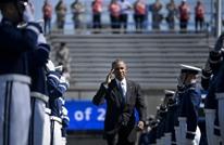 كيف دافع أوباما عن سياسته في سوريا أمام عسكريين؟