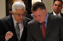 محلل إسرائيلي يقرأ دعوة المجالي لكونفدرالية أردنية فلسطينية