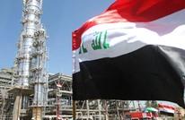 العراق يخطط لبيع سندات دولية بملياري دولار نهاية 2016
