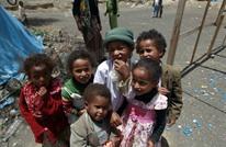 تقرير أممي يقدم صورة مرعبة عن الوضع الإنساني باليمن
