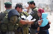 البايس: نصف قرن من الحواجز ونقاط التفتيش في الضفة الغربية