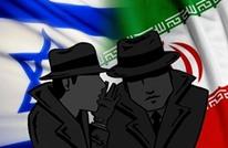 تقديم الخطر الإيراني على الصهيوني ما أثره على فلسطين ؟