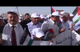 مسيرة في رام الله لإحياء ذكرى تدمير إسرائيل ثلاث قرى فلسطينية