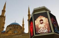 مسائل جدلية في رمضان.. هل صوم المسلمين صحيح؟