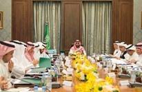 موازنة السعودية 2017.. مزيد من الإنفاق على حساب الدعم
